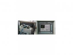 Monitor für MillPlus Steuerung NEU!  Millplus